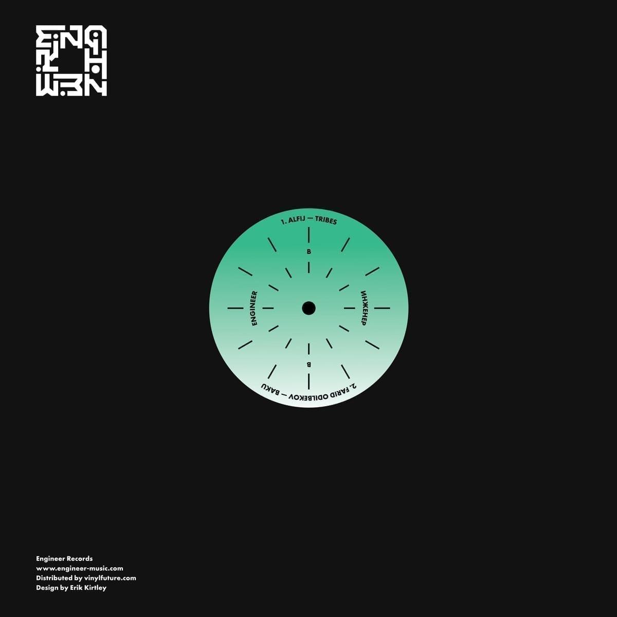 Wyro, Mobile Soul System, Alfij, Farid Odilbekov - Juliemadiscake [Engineer Records] back