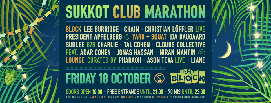 Sukkot 2019 Club Marathon at The Block