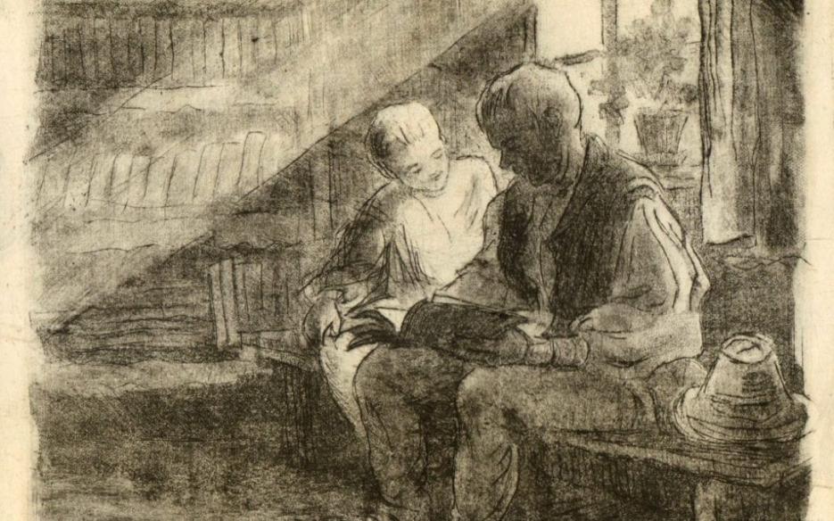 Dreptul și accesul la cultură: repere din istoria culturii (de la Constituția României din 1923 până în zilele noastre) Artwork: Sofia Uzum - Literacy Campaign 1958 engraving 30x40cm