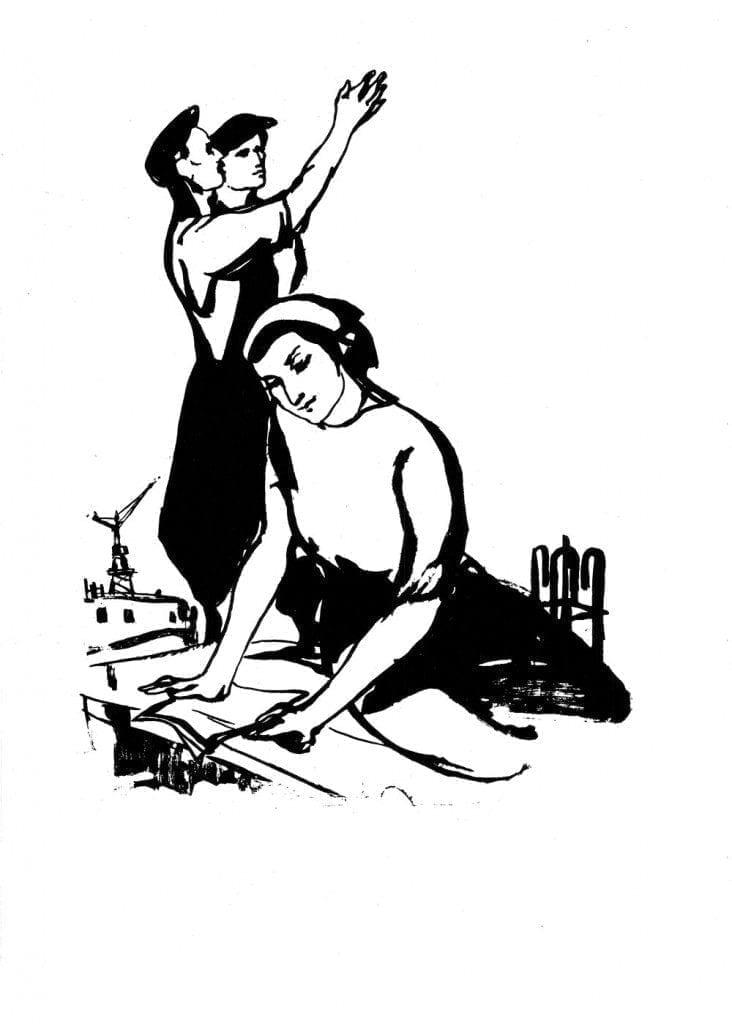Traian Vasai - Construim 1960 lithograph print 34x48.5cm