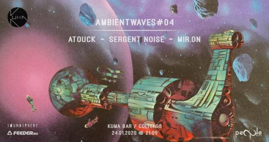 soundsphere ambientwaves04
