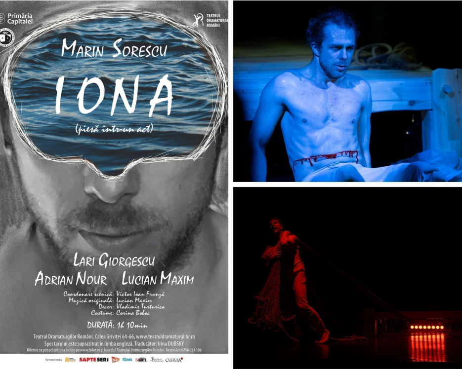 IONA (piesă într-un act) @ TDR