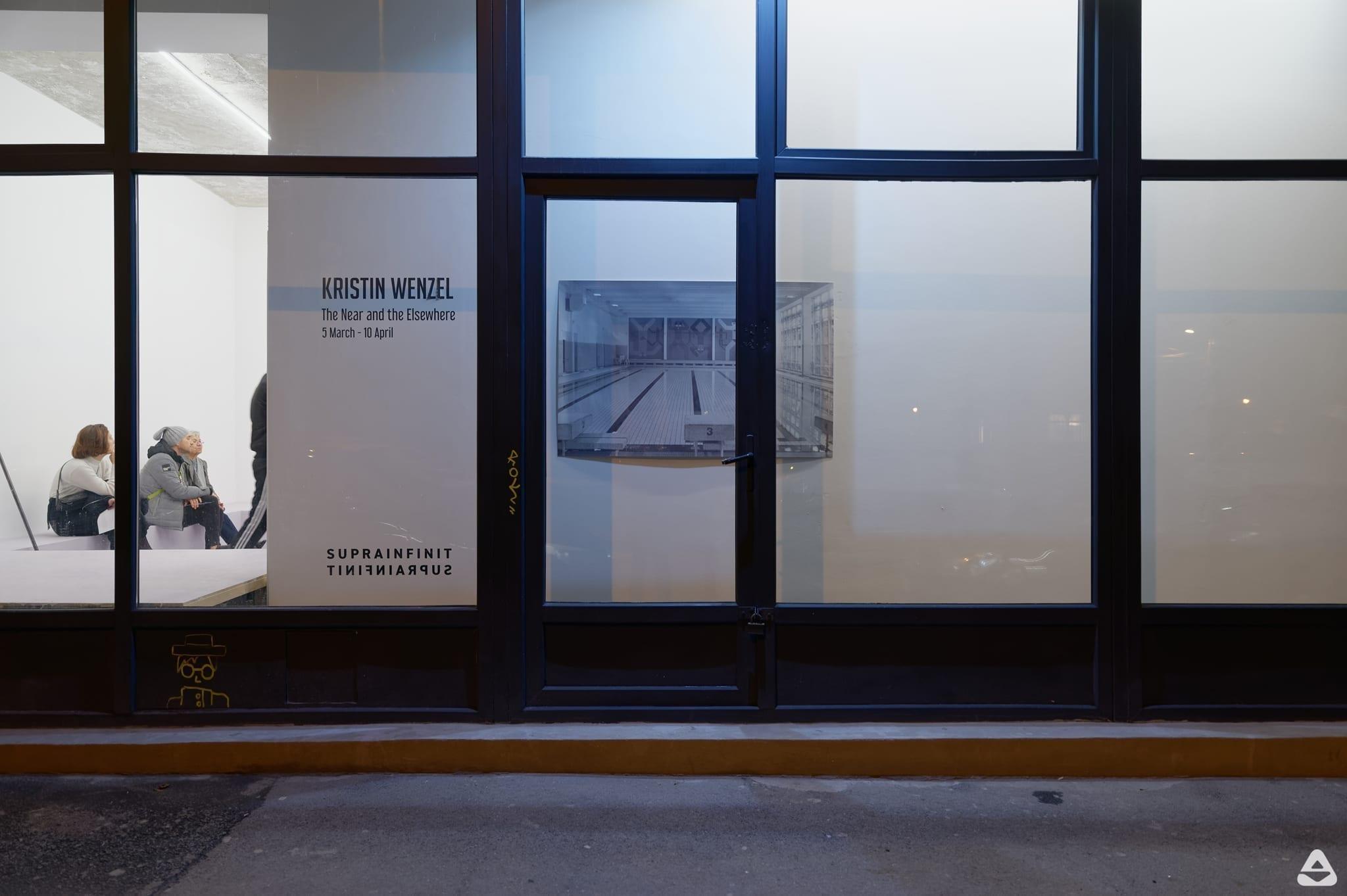 Suprainfinit Gallery - exterior