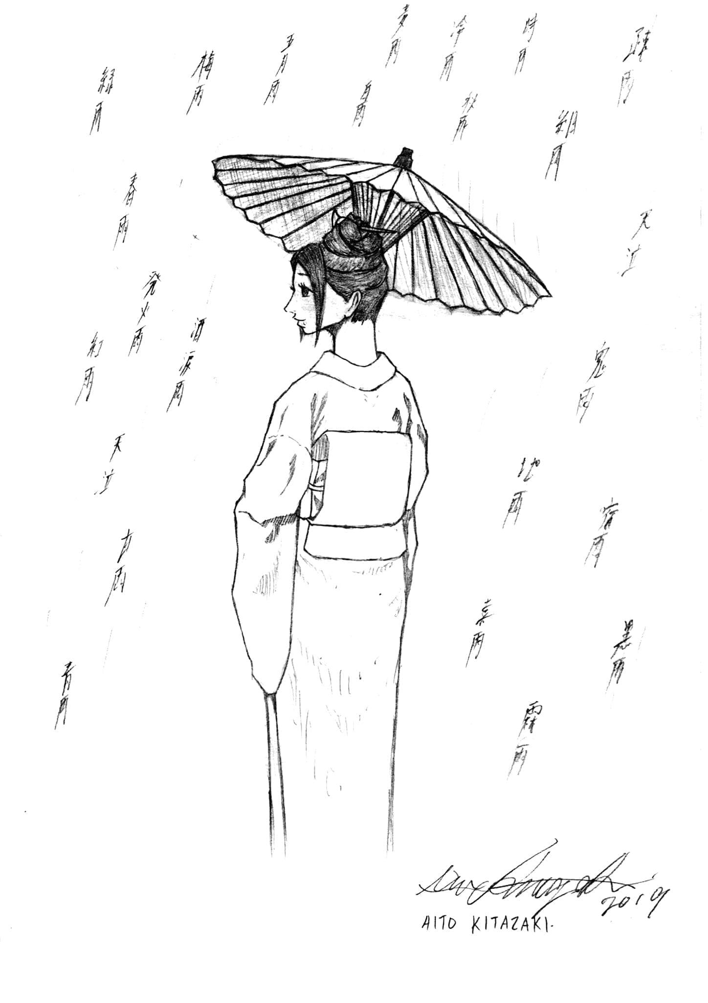 Aito Kitazaki sketch