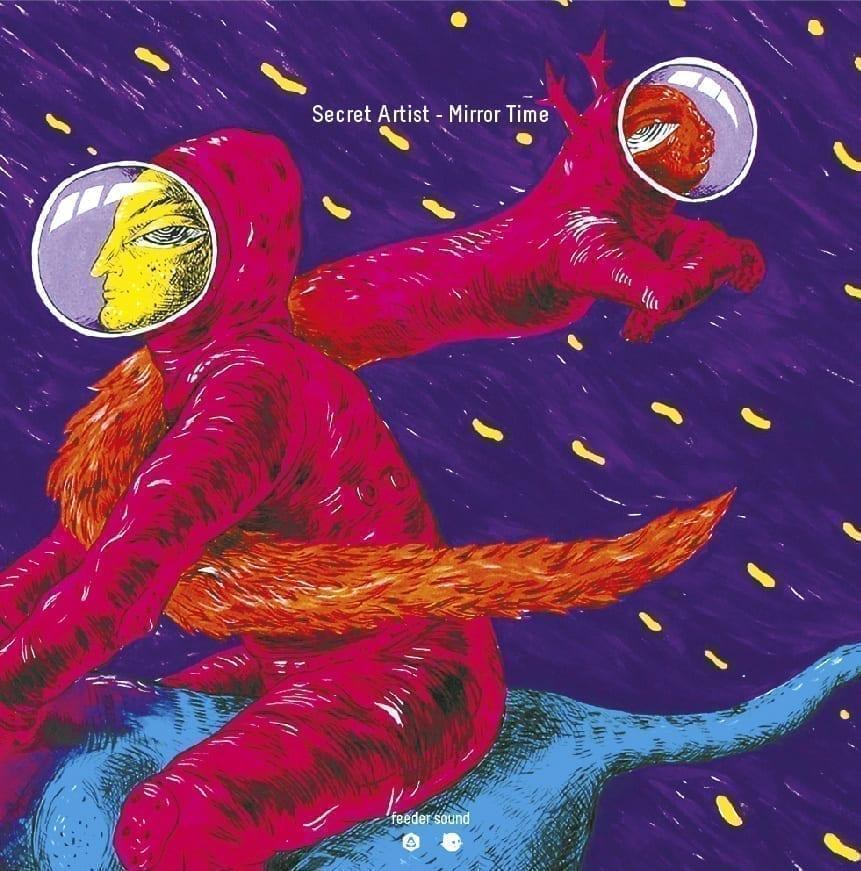 Secret Artist Bucurie - Mirror Time EP [FSRO004]