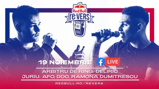 Red Bull re:Vers 2020