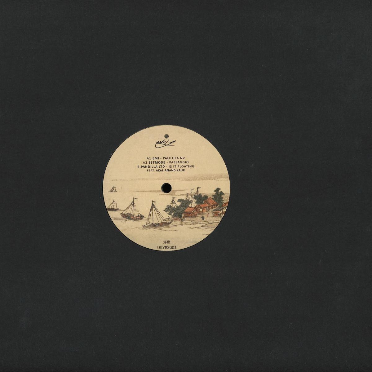 Various-Artists-Retro-Series-Vol.-1-Ukiyo-Music-02