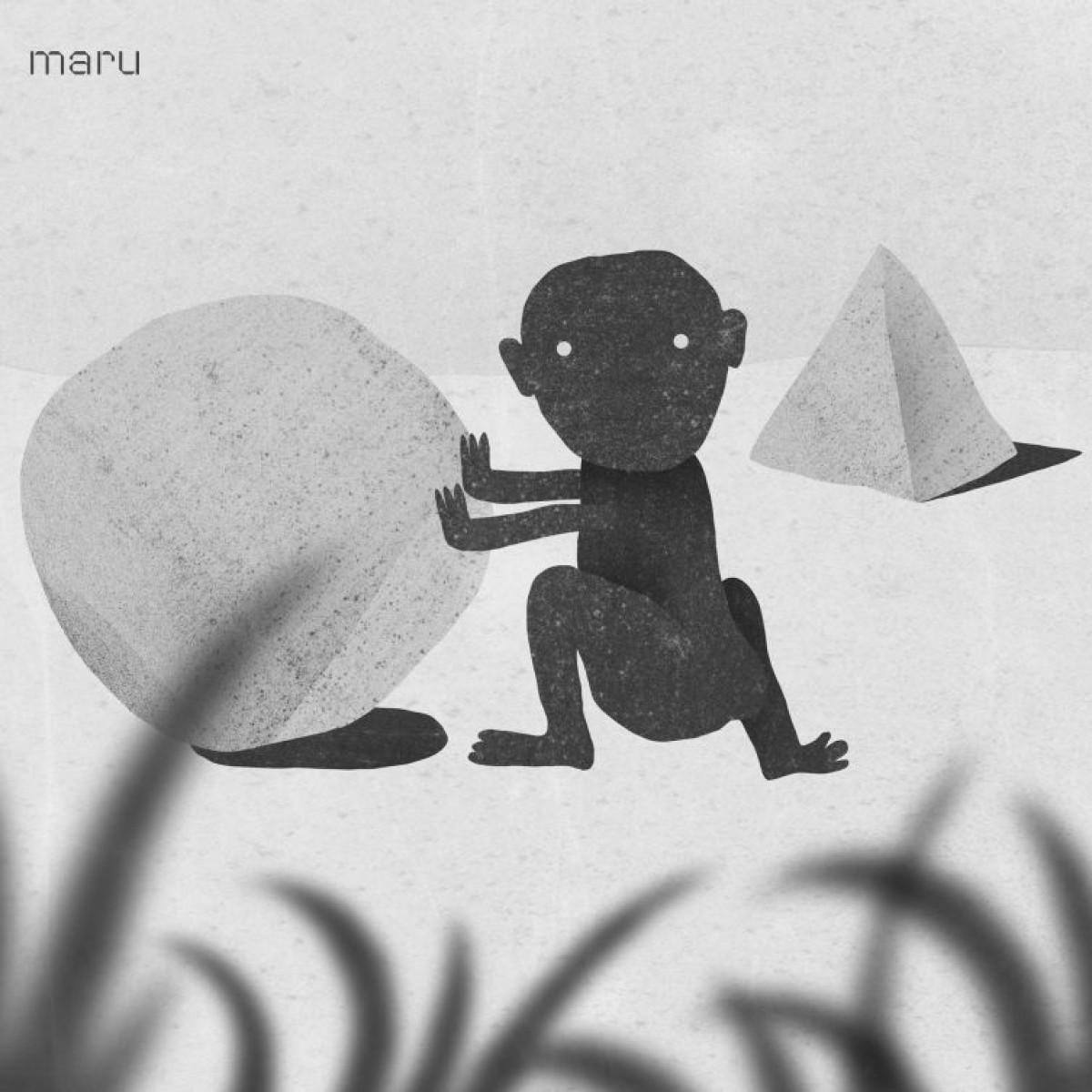 Lulla - Zandalar EP [Maru]