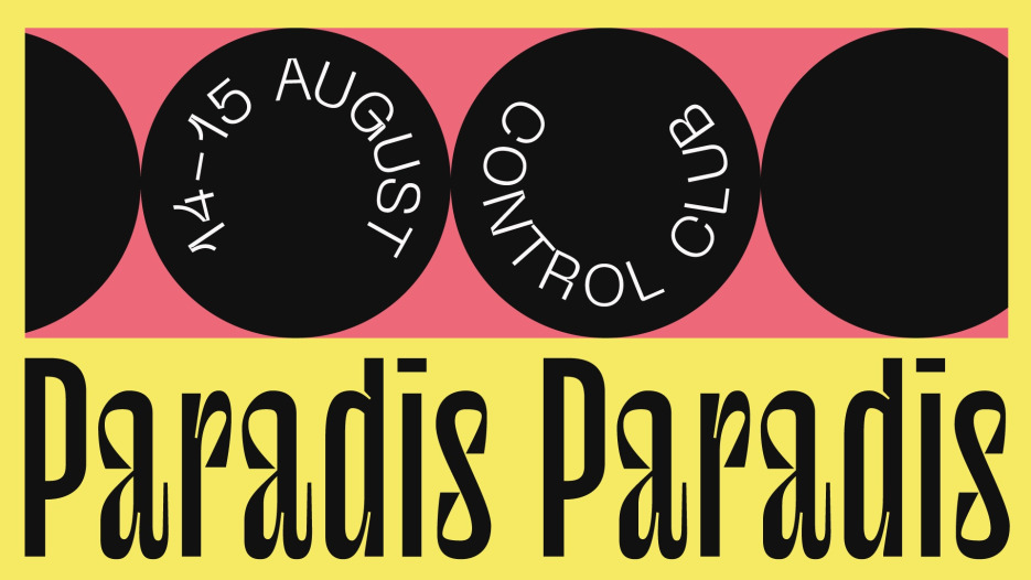 Târg de viniluri Paradis Paradis la Club Control